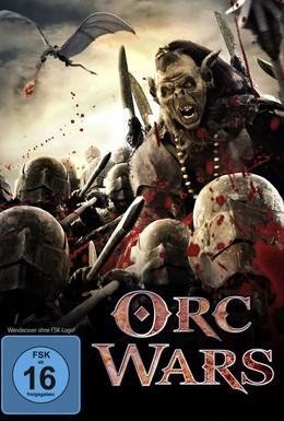 Постер фильма Войны орков (2013)
