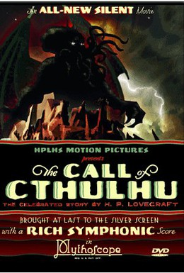 Постер фильма Зов Ктулху (2005)