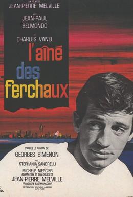 Постер фильма Старший Фершо (1963)