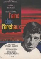 Старший Фершо (1963)