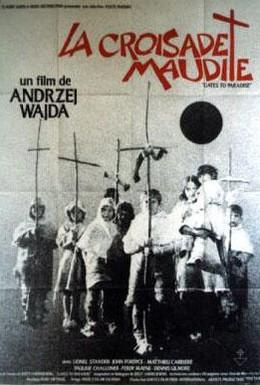 Постер фильма Врата рая (1968)
