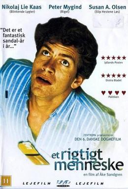 Постер фильма Настоящий человек (2001)