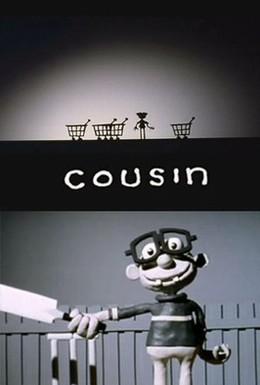 Постер фильма Кузен (1999)