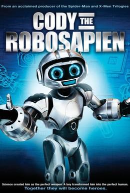 Постер фильма Робосапиен: Перезагрузка (2013)