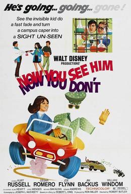 Постер фильма Сейчас вы увидите его, сейчас вас не станет (1972)