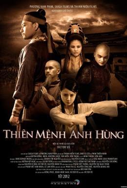 Постер фильма Кровавое письмо (2012)