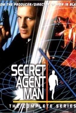 Постер фильма Секретные агенты (2000)