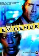 Доказательства (2006)