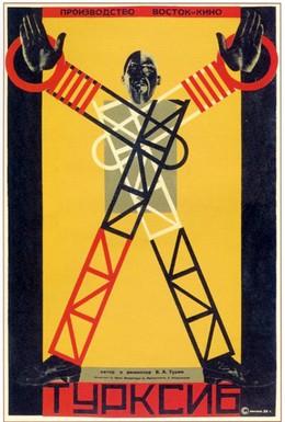 Постер фильма Турксиб (1929)