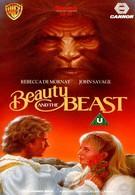 Красавица и чудовище (1987)