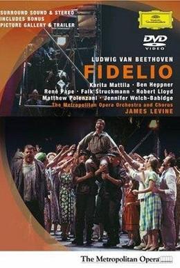 Постер фильма Фиделио (2002)
