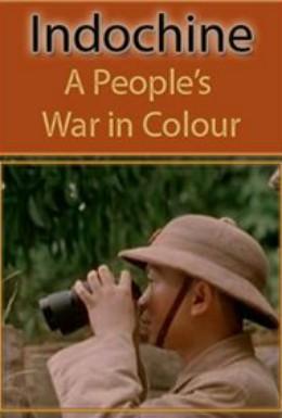Постер фильма Индокитай: Народная война (2009)