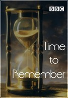 BBC: Время вспомнить (2010)