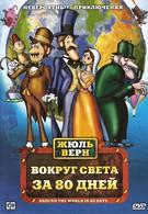 Фестиваль семейной классики (1972)