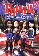 Братц: Приключения в Лондоне (2011)