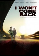 Я не вернусь (2014)