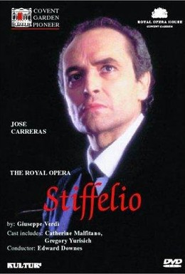 Постер фильма Стиффелио (1993)