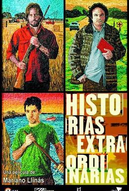 Постер фильма Чрезвычайные истории (2008)
