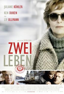 Постер фильма Две жизни (2012)