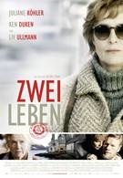Две жизни (2012)