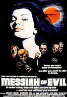 Мессия зла (1973)