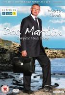 Доктор Мартин (2007)