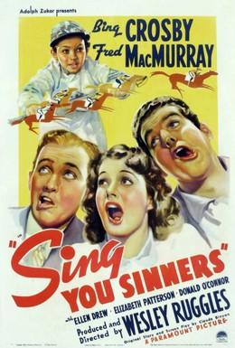 Постер фильма Пойте, грешники (1938)