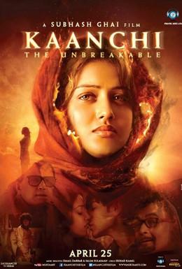 Постер фильма Каанчи (2014)