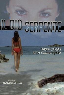 Постер фильма Змеиный бог (1970)