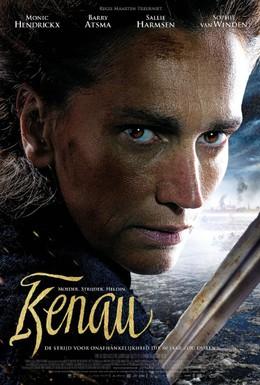 Постер фильма Кенау (2014)