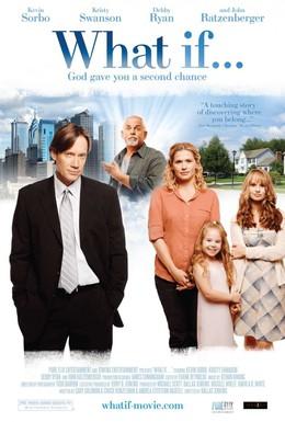 Постер фильма Что если (2010)