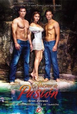 Постер фильма Бездна страсти (2012)