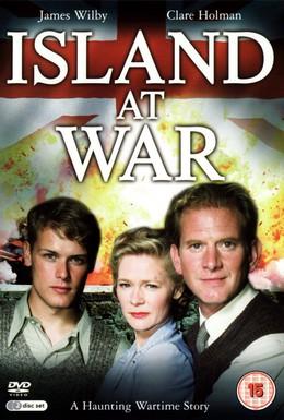 Постер фильма Война на острове (2004)