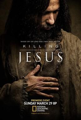 Постер фильма Убийство Иисуса (2015)
