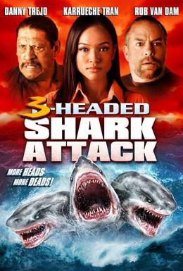 Постер фильма Нападение трёхголовой акулы (2015)