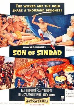 Постер фильма Сын Синдбада (1955)