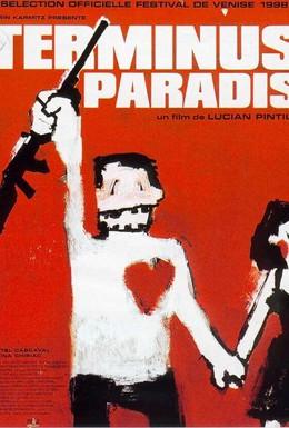 Постер фильма Конечная остановка – рай (1998)
