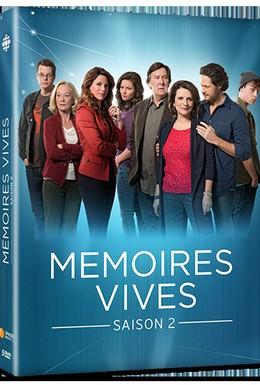 Постер фильма Живая память (2013)