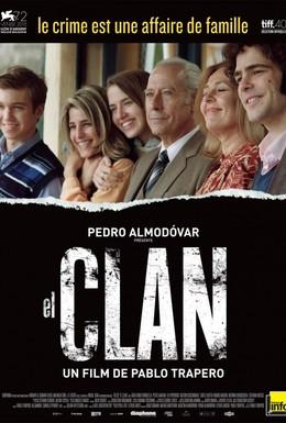 Постер фильма Клан (2015)
