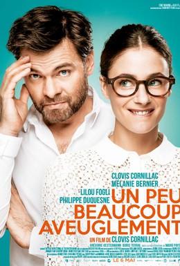 Постер фильма Мало, много, слепо (2015)