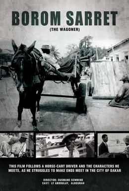 Постер фильма Человек с тележкой (1963)