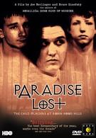 Потерянный рай (1996)