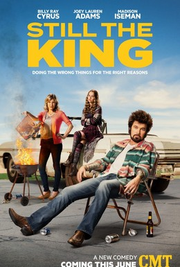 Постер фильма Все еще король (2016)
