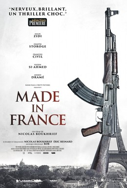Постер фильма Сделано во Франции (2015)