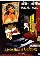 Убийцы и воры (1957)