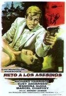 Агент 077, Вызов для убийц (1966)