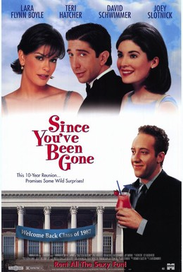 Постер фильма Где тебя носило (1998)