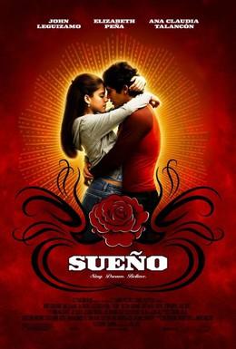 Постер фильма Сон (2005)