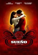 Сон (2005)