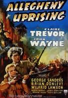 Восстание Аллегени (1939)